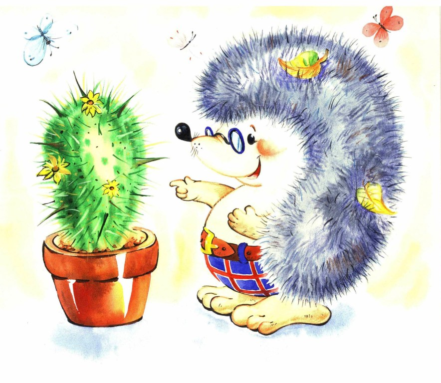 День, открытки с ежиком и кактусом