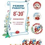 logotip design