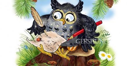 Как я иллюстрировала сказку — «Хрюнжи и лесные друзья»